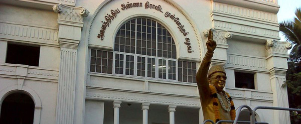admkparty-office