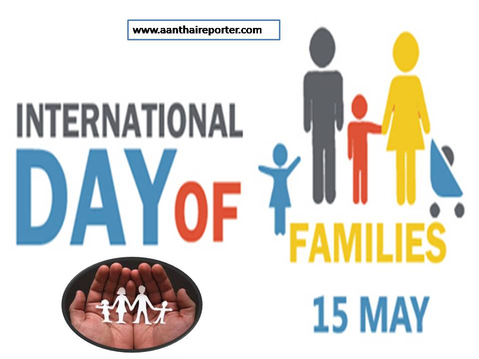 family day may 15